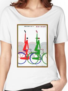 JAPAN CYCLE CLUB; Vintage Bicycle Print Women's Relaxed Fit T-Shirt