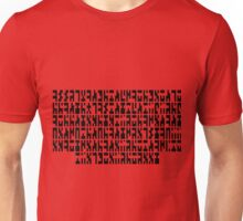 Article 1 of Universal Declaration of Human Rights (Alteran) Unisex T-Shirt