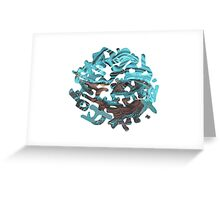 Planet letters Greeting Card