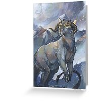 tauntaun - monarch of hoth Greeting Card