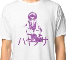 HAYABUSA - Purple Classic T-Shirt
