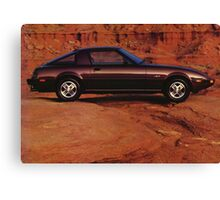 FB RX7 Brochure Canvas Print