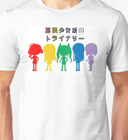 Augmented Reality Girls Trinary *Colour Silhouette* Unisex T-Shirt