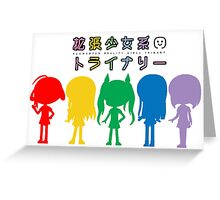 Augmented Reality Girls Trinary *Colour Silhouette* Greeting Card