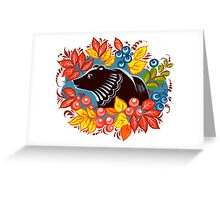The Bear in autumn forest Greeting Card