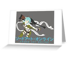Sinon Minimalistic - Sword Art Online 2  Greeting Card