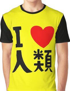 No Game No Life Graphic T-Shirt
