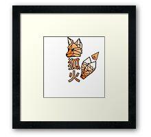 Kitsunebi Fire Fox Yokai Geometric Design Framed Print