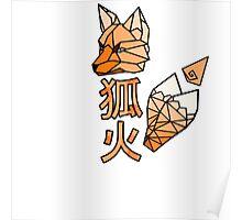Kitsunebi Fire Fox Yokai Geometric Design Poster