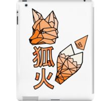 Kitsunebi Fire Fox Yokai Geometric Design iPad Case/Skin