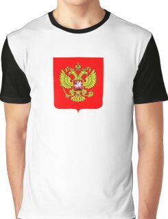 RUSSIA, RUSSIAN, SHIELD, Coat of Arms of the Russian Federation Graphic T-Shirt