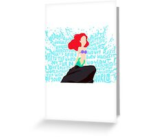 Part of Your World Greeting Card