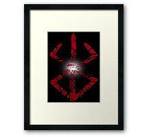 Berserk Emblem / Brand Framed Print