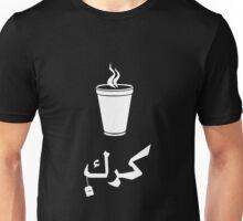 chai karak كرك  Unisex T-Shirt