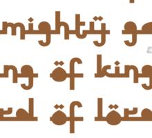 KING OF KINGS Sticker
