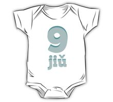 Baby learns to say the number nine in Chinese blue One Piece - Short Sleeve