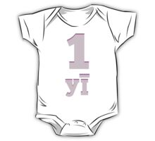 Baby learns to say the number one in Chinese pink One Piece - Short Sleeve