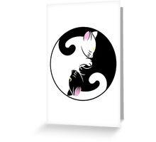 Luna/Artemis #2 Greeting Card