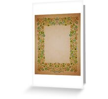 Vintage Gold Lilies 2016 Greeting Card
