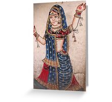 Indian Dancer, Udaipur Artwork Greeting Card