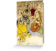 Shiva and Uma Greeting Card