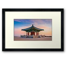 Friendship Bell Framed Print