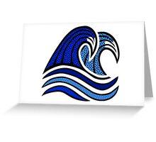 Colorful Blue Wave Illustration Greeting Card