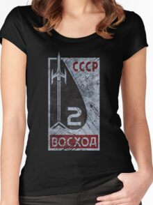 CCCP Rocket Sunrise 2 Women's Fitted Scoop T-Shirt