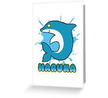 Free! Haru design Greeting Card