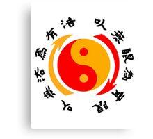 Jeet Kune Do Asian Yin Yang Symbol Canvas Print