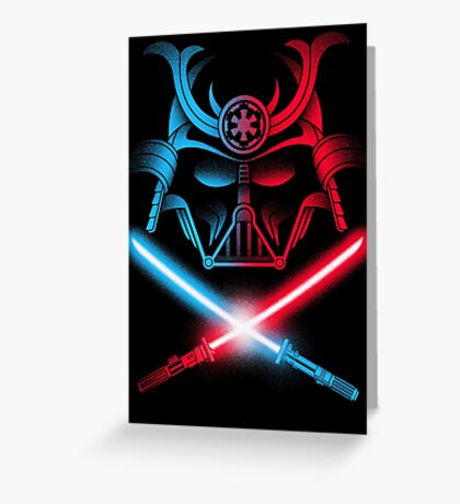 SITH & KATANAS Greeting Card