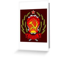 CCCP coat of arms Greeting Card