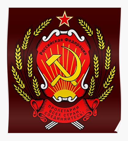 CCCP coat of arms Poster