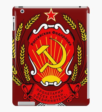 CCCP coat of arms iPad Case/Skin