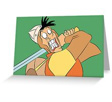 Dirk the Daring from Dragon's Lair Greeting Card