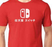 Nintendo Switch - Japanese Logo - Red Clean Unisex T-Shirt