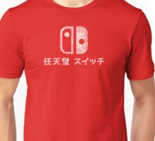 Nintendo Switch - Japanese Logo - Red Dirty Unisex T-Shirt