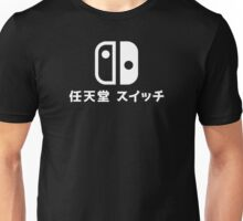 Nintendo Switch - Japanese Logo - Black Clean Unisex T-Shirt