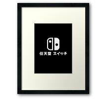 Nintendo Switch - Japanese Logo - Black Clean Framed Print
