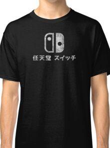 Nintendo Switch - Japanese Logo - Black Dirty Classic T-Shirt