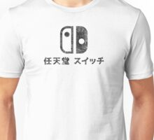 Nintendo Switch - Japanese Logo - White Dirty Unisex T-Shirt