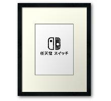 Nintendo Switch - Japanese Logo - White Dirty Framed Print