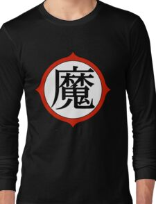 Demon Lord Drum shirt Long Sleeve T-Shirt