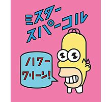 Mr. Sparkle - The Simpsons Photographic Print