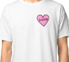 SNSD 소녀시대 Hangul Heart Patch kpop Classic T-Shirt
