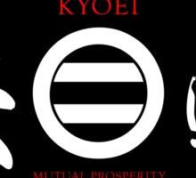 KYOEI USA - JDM VIP Style Auto Fashion Sticker