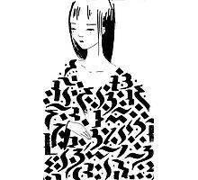 Calligraphic Photographic Print