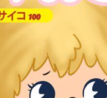 Milky Teru: Strawberry Sticker
