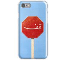 Stop sign Arabic iPhone Case/Skin