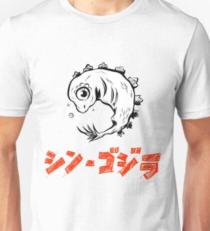 Babyzilla Unisex T-Shirt